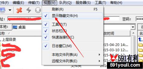 用ftp上传.htaccess文件后不见了?怎么办?