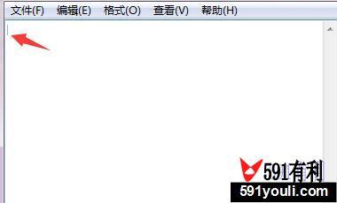 shuxian.jpg
