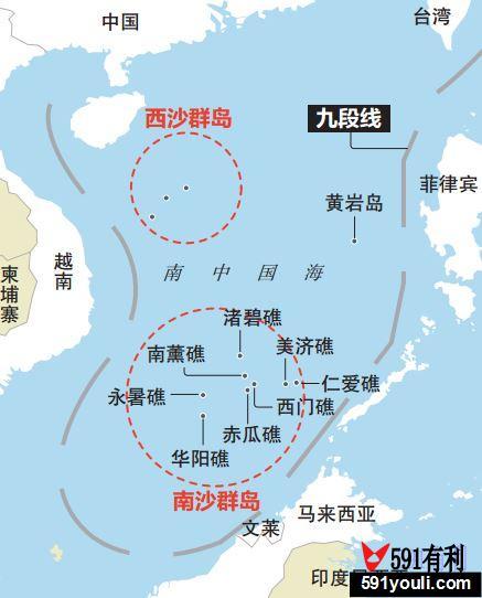 12号今天中国南海仲裁裁决结果--都不知道你就瞎掺和?